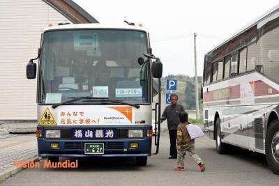 20110912174309-bus-escolar.jpg