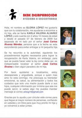 20120214155202-en-busca-de-valeria.jpg